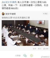 车 牌号鄂A0260W是谁的?采购系统:武汉政府办公厅公务用车