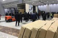 热点:武汉开辟方舱医院!2亿人在家开工