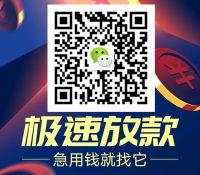 中国银行农业银行贷款疫情延期还款政策 信用卡房贷延迟还款