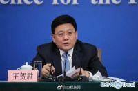 企业复工要为职工配发口罩!湖北省卫健委书记主任被免职