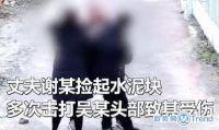 金银潭医院恳请康复患者捐献血浆!夫妻殴打防疫人员被判刑