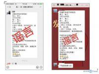 今日热点:江苏开学时间 北京大中小学3月初开学不实