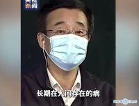 今日热点:病毒可能长期存在 北京华联超市回应口罩500元一盒