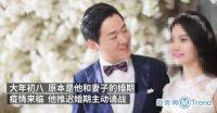 热点:武汉医生彭银华感染肺炎去世 当当员工确诊新冠肺炎