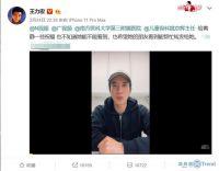 今日热点:王力宏为医护唱歌 院士蒋亦元逝世
