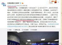 武汉最早患者详情:新冠一号病人去没去过华南海鲜市场?