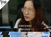 热点:刘鑫拒收江歌母亲起诉书 杀医案孙文斌被执行死刑