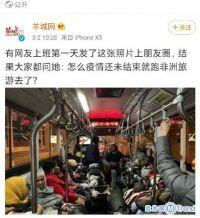 热点:广州三元里黑人确诊新冠事件 广州已隔离六千余名外籍人员