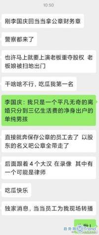 李国庆回应抢公章夺权 当当网称已报警公章已作废
