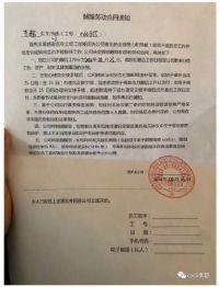 蒋凡董花花离婚?阿里P8员工李超质疑张大奕帖被控评遭辞退