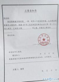 武汉大学法学博士遭丈夫PUA!浙江女留学生接连被骗500多万