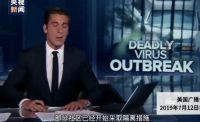 美国去年7月暴发不明原因呼吸系统疾病!新冠病毒起源铁证