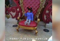 热点:丰巢致歉并调整服务 贵州9岁被砍女童母亲发声