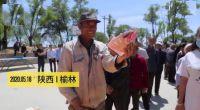 陕西村庄每人发1000元疫情补助 上海吉林温州山东补贴政策