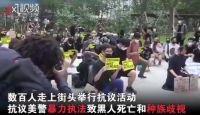 韩国爆发抗议活动!美国在韩店铺遭打砸抢烧