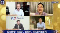 31省区市新增确诊3例均在北京 北京疫情只是小范围反弹?