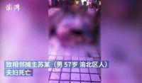 重庆两猪肉摊主争执男子杀害2人!每100个美国人就有一人感染