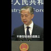 英国暂停与香港间的引渡条约 香港新增73例新冠确诊病例
