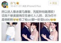热点:官方回应残疾人领结婚证遭拒 许飞道歉P图黄晓明婚纱照