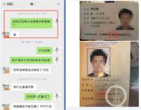 浙大医学博士被指婚内出轨!女大学生被杀案嫌犯自称是官二代