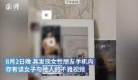 热点:镇江高中老师不雅视频流出 福奇质疑俄罗斯新冠疫苗