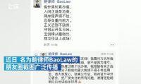 鲍毓明发文称将开发布会回应质疑!北京新发地不再向个人开放