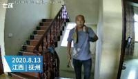 江西入室杀人案受害家属发声 江西警方悬赏30万抓捕命案嫌犯