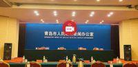 热点:青岛市胸科医院已停诊 大连疾控中心发布紧急提醒