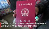 上海新增1例确诊 浦东新区中风险封村!女子为过户京牌结离婚28次