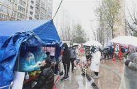 热点:内蒙古新增2例确诊系夫妻 天津确诊病例曾在宁波活动