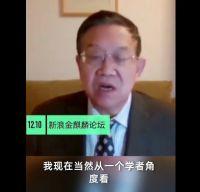 专家建议小学到研究生缩短两年!哈尔滨中小学生元旦起放寒假