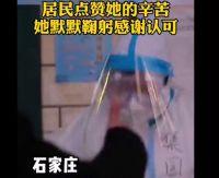 31省新增本土确诊42例河北40例 黑龙江新增36例本土无症状感染者