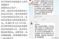 通州西集疫情详情!北京西直门凯德mall疫情全面停业消杀