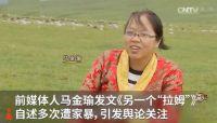 前女记者称遭家暴调查结果公布 北京4000万消费券初一开抢怎么领?