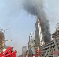 石家庄一大厦起火 黑烟吞噬整栋楼!林郑月娥:完善香港选举1年内完成