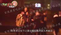 李易峰方否认与方安娜恋情 何炅被拍与神秘男子牵手