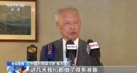 中国驻美大使谈中美高层对话!英首相:对中国进行新冷战是错的