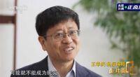 中国建免疫屏障或需10亿人打疫苗 福岛民众集会反对政府排核污水入海