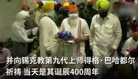 热点:印度开始接受中国等国援助 印度单日新增确诊超40万例