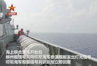 阿富汗发生连环袭击 外交部回应!中国海军与印尼海军举行联合演练