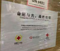 印媒恶意抹黑中国制氧机质量有问题!加沙大楼被炸前有人央求多给10分钟