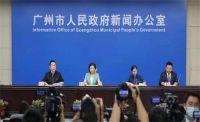 热点:广东16天新增感染者破百例 广州南沙6例感染者为一家人
