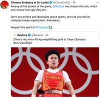 热点:英媒报道侯志慧夺金配图阴损 这位中国女选手颜值惊艳全网