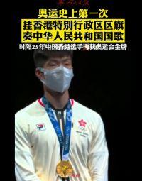 热点:张家朗为中国香港摘首金 铁人三项选手赛后集体呕吐