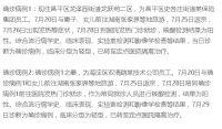 北京2人确诊密接者654人 北京确诊病例曾坐地铁9号4号13号线