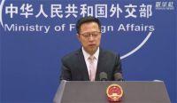 热点:中国向世界提供疫苗超7亿剂 北京停止大型户外活动