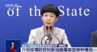热点:南京9重症感染德尔塔变异株 郑州市卫健委主任被免职