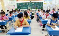 小学一二年级不进行纸笔考试!教育部要求不得设置重点班