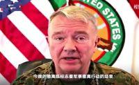 美军宣布完成从阿富汗撤出任务 耿爽谈外国部队撤出阿富汗