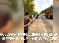 黑龙江两车相撞致15人遇难 黑龙江拖拉机与挂车相撞致15死